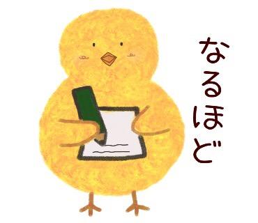 ぴよ子さん